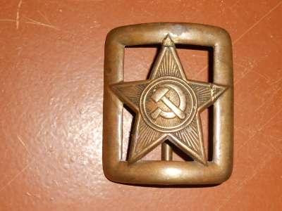 Антиквариат из СССР.