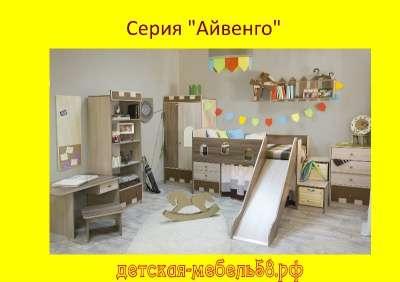 Детская мебель «Айвенго».