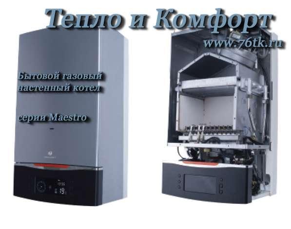 Отопление, горячее водоснабжение для частных домов в Ярославле фото 6