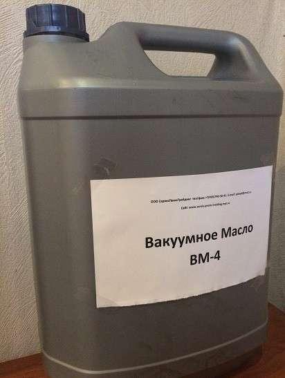 Вакуумное масло ВМ-4 для вакуумных насосов