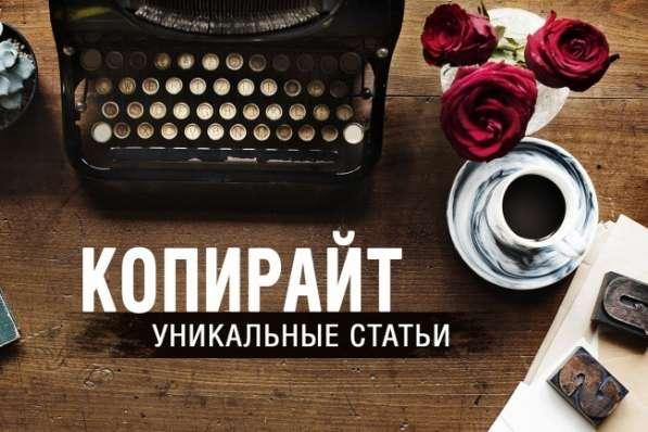 Статья на заказ в Усть-Илимске