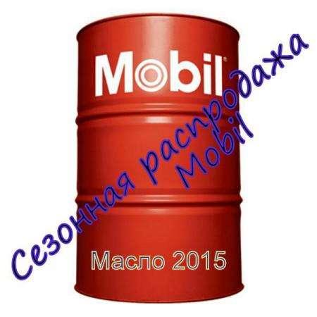 Моторное масло по низким ценам