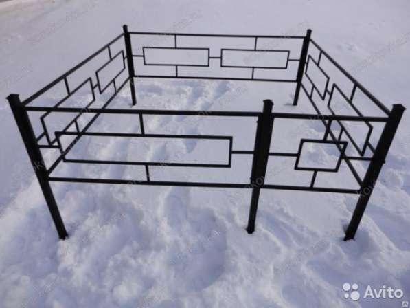 Ритуальные ограды с доставкой