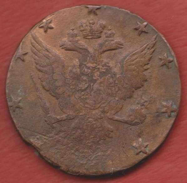 Россия 10 копеек 1762 г. Петр III арматура барабан в Орле фото 11