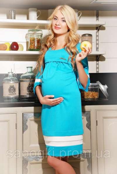 Платья для беременных в Пензе фото 9