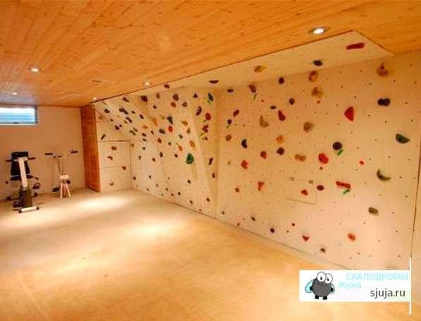 Спортивный уголок детский скалодром в квартиру