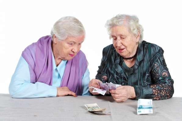 Работа для пенсионеров и людей с ограниченными возможностями