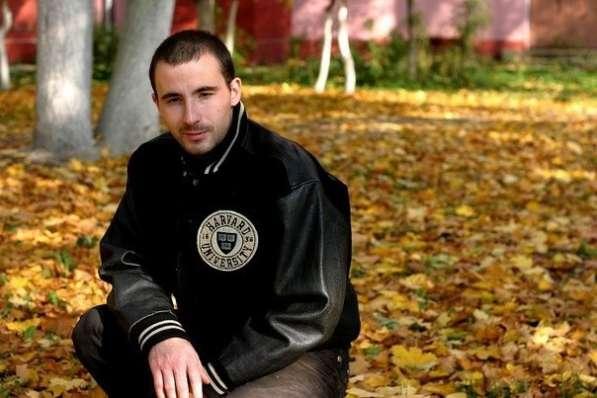 Роман, 31 год, хочет познакомиться