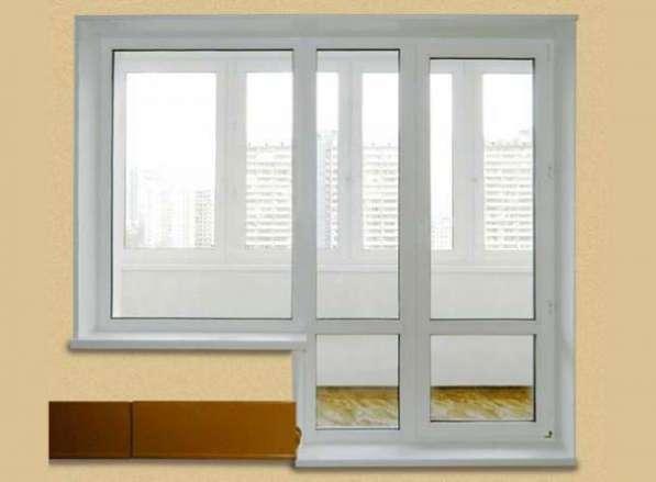 Пластиковые окна, двери. остекление балконов, лоджий. - бесп.