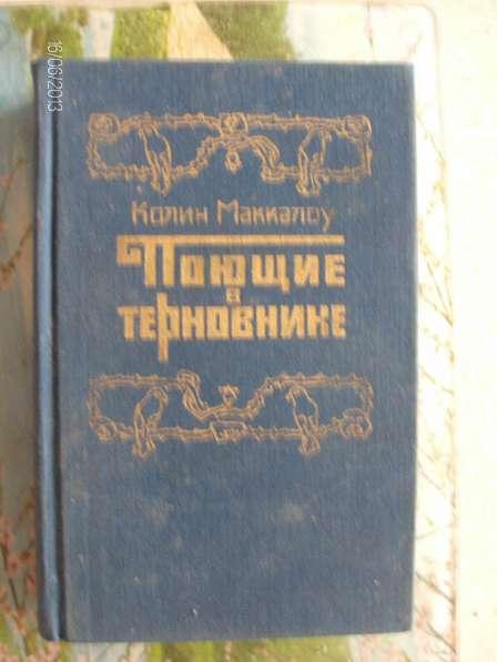 Книги журналы в Москве фото 5