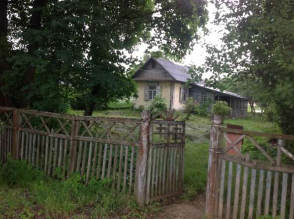 Продается: дом 30 м2 на участке 15 сот