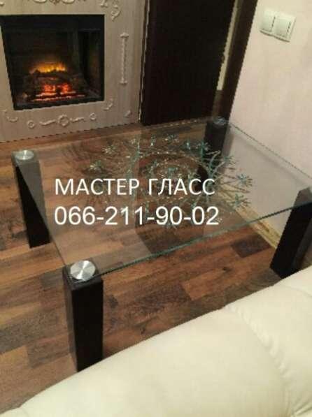 Стеклянный столик Венеция от производителя