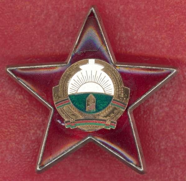 Афганистан орден За храбрость образца 1987 г