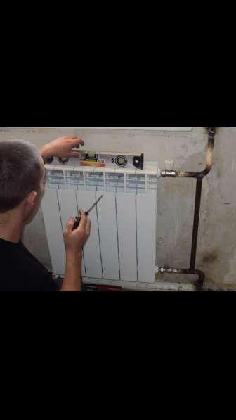 Сварочные сантехнические работы в Новосибирске
