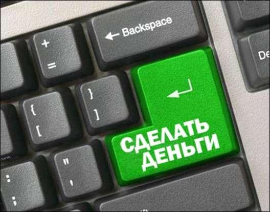 Сотрудник по наполнению интернет магазина