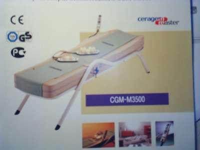 Механотерапевтический аппарат(кровать) CERAGEM MASTER M3500