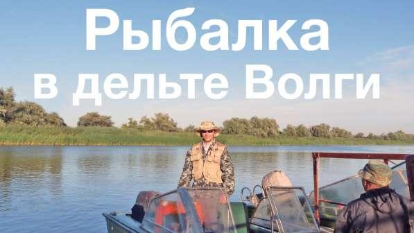 База для рыбаков и охотников на Волге