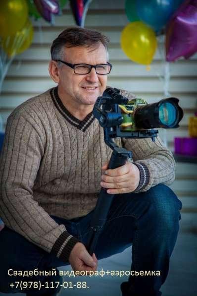 Свадебный видеограф в Ялте