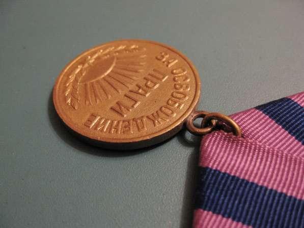 Медаль За освобождение Праги в