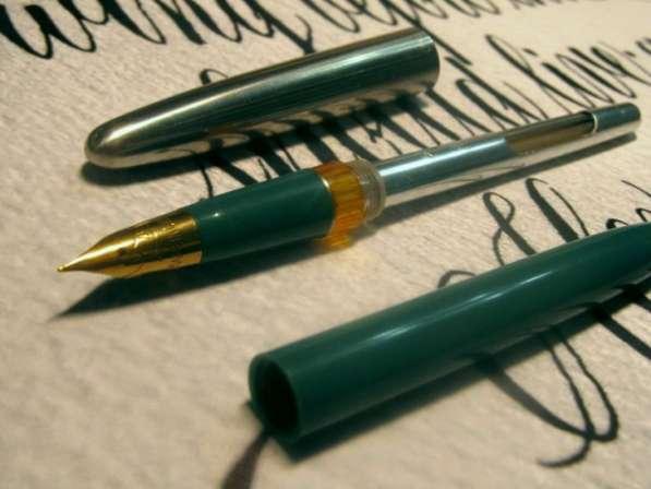 Как создать VIP стиль? С ручкой перьевой антиквар Wing Sung #233!