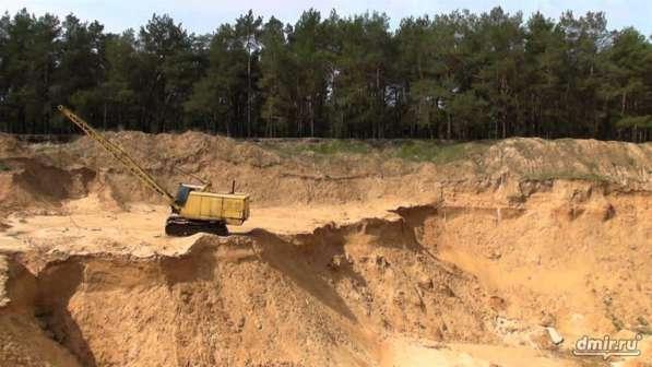 Продаю земельный участок под разработку песчаного карьера