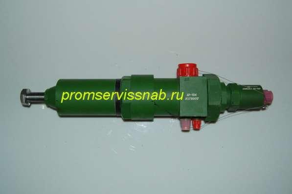 Редуктор давления АР-009, АР-025, АР-098 и др в Москве фото 4