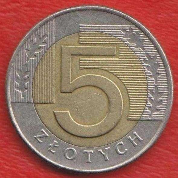 Польша 5 злотых 1994 г