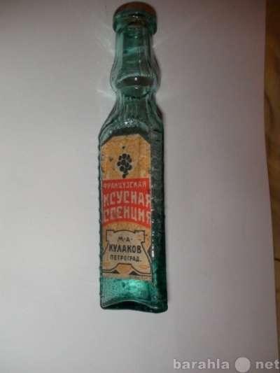 19в бутылка под специи