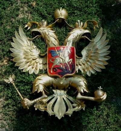 Двуглавый орел.Материал:латунь