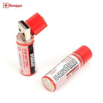 Аккумулятор с зарядкой USB