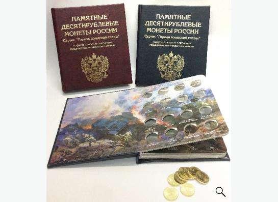 Альбомы для монет, банкнот, значков в Владивостоке фото 6