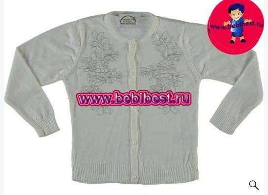 детская одежда оптом с бесплатной доставкой в Ярославле фото 12