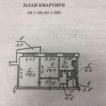 Продам 2-х комнатную квартиру в районе ТРЦ Караван, в г.Днепропетровск