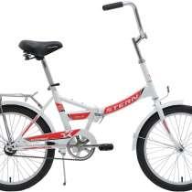 Велосипед складной Stern, в Москве