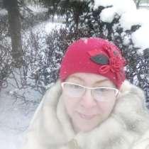 Светлана, 43 года, хочет познакомиться – Светлана, 43 года, хочет познакомиться, в г.Ульяновск