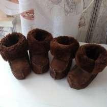 Продам чуни детские меховые на3,на 5 лет, в г.Караганда