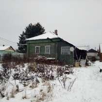 Сдается дом в д. Сивково, в г.Можайск