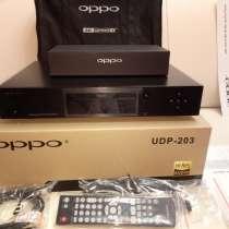 Oppo UDP-203, BDP, BDT, Sonica DAC и прочие модели, в Волгограде