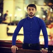 Турал, 27 лет, хочет познакомиться – Турал, 27 лет, хочет познакомиться, в Москве