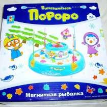Рыбалка магнитная Настольная игра со светом и звуком Пингв, в Москве