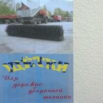 Изготовление и перемотка дорожно-уборочных щёток, в г.Алматы