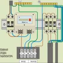 Разработка чертежей по электроснабжению, в Москве
