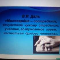 Услуги сиделки, в г.Новокузнецк