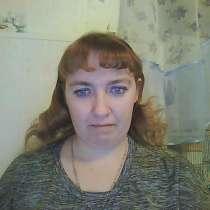 АННА, 31 год, хочет пообщаться, в Челябинске