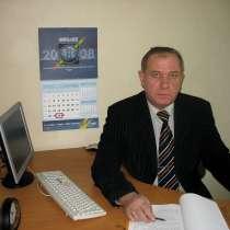 Курсы подготовки арбитражных управляющих ДИСТАНЦИОННО, в г.Палласовка