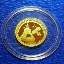 50 рублей 2006 года. Россия, в Москве