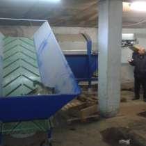 Приемный бункер для картофеля, овощей, лука, моркови КЛ-10, в Курске