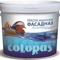 Купить краска фасадная супербелая оптом от производителя, в Воронеже