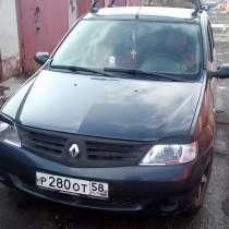 ПРОДАЮ Renault Logan, 2007Г, в Пензе