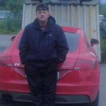 Вадим, 48 лет, хочет пообщаться, в Мурманске